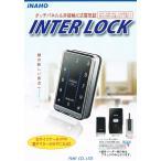 タッチパネル+非接触IC式電気錠 FUKI INAHO INTERLOCK フキ イナホ インターロック