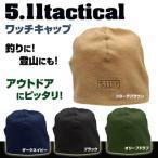 5.11Tactical ワッチキャップ フリース帽子 89250 ウォッチキャップ ビーニー ニットキャップ ニット帽 メンズ