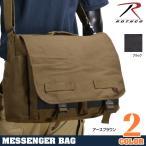 Rothco メッセンジャーバッグ コンシールドキャリー ロスコ ショルダーバッグ メッセンジャーバック かばん カジュアルバッグ カバン 鞄
