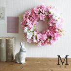 二色の桜リース Mサイズ 直径約31cm 造花 送料無料※北海道・沖縄・一部地域を除く
