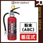 【同梱不可】【蓄圧式・住宅用】粉末ABC消火器4型YA-4PX ヤマトプロテック▼消火器