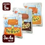 尾西のひだまりパン プレーン・チョコ・メープル 3種類×4個セット 尾西食品 ▼ 防災食 非常食セット 送料無料