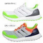 メンズ 全2色 adidas by kolor Ultra Boost S77419 AF6219 アディダス バイ カラー ウルトラブースト