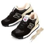 メンズ ニューバランス スニーカー スエード メッシュ 靴 575 UKモデル メイド・イン・イングランド New Balance M575SKG MADE IN ENGLAND