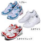 【2色展開】NIKE ナイキ AIR MAX 2 LIGHT AO1741 100 / AO1741 102 ブルー / ホワイト エア マックス2 ライト メンズ スニーカー 靴 ロゴ ホワイト 白 ブルー 青