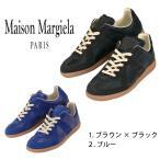 【2色】メゾン マルジェラ レプリカ パネル スニーカー 22 Maison Margiela Classic Replica Sneakers S57WS0153SY0646