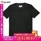 メゾン マルジェラ Tシャツ 半袖 メンズ 無地 グレー Maison Margiela T-Shirt S30GC0616S22533 855