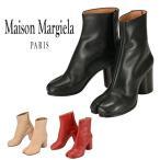 【3色】メゾン マルジェラ 足袋ブーツ ショートブーツ レディース レザー Maison Margiela Stivaletto S58WU0161 SY0436