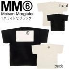 【2色】MM6 エムエムシックス メゾン マルジェラ オーバーサイズ Tシャツ 半袖 レディース Maison Margiela T-Shirt S52GC0072 S23082 102 / 900