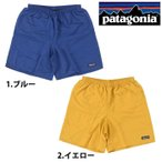 Patagonia �ѥ����˥� ��� �Х����� ���硼�� �ϡ��եѥ�� 58034 M��s Baggies Longs - 7 in. ���� �����եѥ�� �֥롼 ������