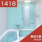 TOTO е▐еєе╖ечеє еъете╟еые╨е╣еыб╝ер WGV 1418 Tе┐еде╫ еъеъе╤д╬╝ш╔╒╣й╗Ўе╤е├еп