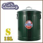 ごみ箱 ダルトン  オシャレ アメリカン dulton  ガベージカン ふた付き スチール缶 12リットル  グリーン