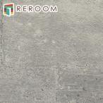 生のり付き壁紙 シンコール BB-8443 石目 レンガ もと