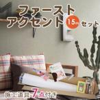 壁紙 生のりつき クロス シンコール BB9333-A15 アクセント15m 石目調 グレー 生のり付き壁紙 下敷きテープ付き(REROOM)