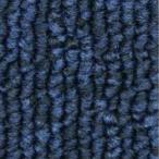 タイルカーペット 紺 スミノエ PX-3024 人気のPX-3000シリーズ 国産品 業務用タイプで丈夫(REROOM)