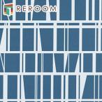 壁紙 のり付き  ブルー サンゲツ RE-2739 アート もとの壁紙の上から貼れます。下敷きテープ付き 貼りやすく簡単 DIY  購入目安15m 6畳分目安30m(REROOM)