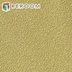 壁紙 のりつき 空気 消臭効果 壁紙 1m 単位切売 ルノン 壁紙 のり付き RF-3555 グリーン もとの壁紙に重ね貼り OK! 下敷きテープ付き(REROOM)