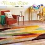 温かみのあるカラーのレトロなラグマット/絨毯/カーペット/フロアマット/東リ TOR3655[REROOM]