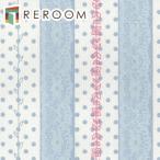 壁紙 のり付き  ブルー  トキワ TWP-3461  カワイイ もとの壁紙の上から貼れます。下敷きテープ付き 貼りやすく簡単 DIY  購入目安15m 6畳分目安30m(REROOM)
