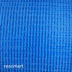 防風ネット ブルー 目合い(約)2mm 幅1M ◆丈10cm単位  カット販売