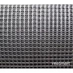 トリカルネット 黒 目合(約) 2.5mm 幅 50cm◆丈10cm単位  カット販売