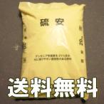 硫安  細粒タイプ 20kg