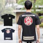 OD 火消Tシャツ (65-034)消防団の法被風デザインが人気