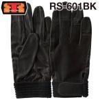 トンボレックス レスキュー 羊革製 消防手袋 / グローブ RS-601BK ブラック (ゆうメール送料無料/2双まで)(クーポン対象外)
