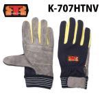 トンボレックス レスキュー ケブラー繊維製耐切創手袋 / グローブ K-707HTNV ネイビー スマホ対応タイプ (ゆうメール送料無料/2双まで)(クーポン対象外)