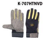 トンボレックス レスキュー ケブラー繊維製耐切創手袋 / グローブ K-707HTNVD ネイビー スマホ対応 (ゆうメール送料無料/2双まで)(クーポン対象外)