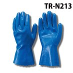 トンボレックス レスキュー ニトリル耐油手袋 TR-N213 ブルー(ゆうメール送料無料/2双まで)(クーポン対象外)