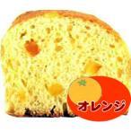 生命のパン あんしん 缶詰 オレンジ (1缶) 防災備蓄用