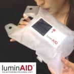 災害時に電池切れで困らない太陽光充電型のライト。防災用品