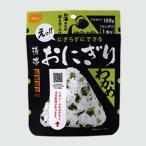尾西の携帯おにぎり わかめ アルファ米 尾西食品 (メール便可6)