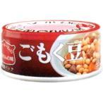 かあさんの味お惣菜缶詰<ごもく豆>
