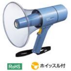 【取寄対応・在庫未確保】防滴型メガホン15W(ホイッスル音付) WETMEGA(TR-315W)