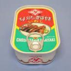 缶詰 いわし蒲焼100g×60缶セット    防災 非常食