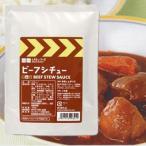 レスキューフーズ ビーフシチュー(180g) レトルトハ゜ック24食入 3年保存