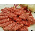 雅虎商城 - 鹿児島黒毛和牛A4等級 ロース まくら 厚切り焼き肉用 500グラム