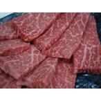 鹿児島黒毛和牛A4等級 赤身焼肉用 500グラム