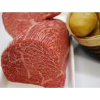 鹿児島黒毛和牛A4等級 とうがらし 赤身ブロック 1キログラム