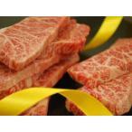 雅虎商城 - 鹿児島黒毛和牛A4等級 みすじ  厚切り焼き肉用 300グラム