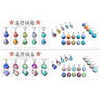 【全色セット】『五行説』(2種から選択)☆陰陽師シリーズ☆強偏光エフェクトミラークロームパウダー