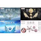 白銀桜クローム ◆ 桜色ミラークローム(日本製)