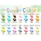 【全色セット】スイートカラー全14色セット (日本製レジン着色料)☆UVレジン エポキシ樹脂
