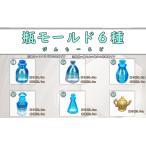 レジン-商品画像
