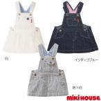 ミキハウス【MIKI HOUSE】デニム☆ジャンパースカート〈S-M(70cm-90cm)〉