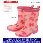 ミキハウス【MIKI HOUSE】リボンいっぱい♪リーナちゃんレインブーツ(15cm-21cm)