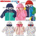 ミキハウス【MIKI HOUSE】プッチー&うさこ☆リバーシブルジャンパー(100cm・110cm)
