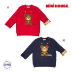 ミキハウス正規販売店/ミキハウス mikihouse プッチー クマのもこもこかぶりもの トレーナー(80cm・90cm・100cm)